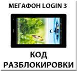 http://unlockclub.ru/upload/medialibrary/228/2287833c0d520f64a68327f49fa594fe.JPG