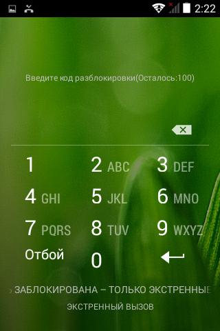 http://unlockclub.ru/upload/medialibrary/33a/33a7a47e7e7cf9f45b7b37af5207c4a4.png