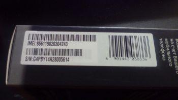 Huawei E3372H (МТС 827F)  Algo v4  Разблокировка